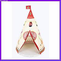 """Детская палатка """"Вигвам"""" YJ 889-179B 160 см, фото 1"""