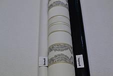 Обои винил на флизелине, горячее тиснение,B122 Бристоль 2 V519-10,  1,06*10м, фото 3