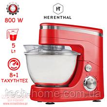 Кухонный комбайн тестомес Herenthal HT-PKM1400.5 1400 Вт Красный