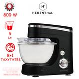 Кухонный комбайн тестомес Herenthal HT-PKM1400.5 1400 Вт Красный, фото 5