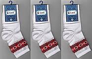 Носки детские демисезонные х/б Класик с вышиванкой, 18 размер                                       , фото 2