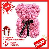 Гарний ведмедик з латексних 3D троянд 40 см з стрічкою в подарунковій коробці | Рожевий, фото 2