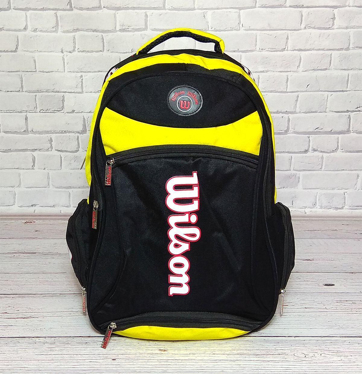 Рюкзак для школы вместительный рюкзак спорта.Wilson Черный с желтым.