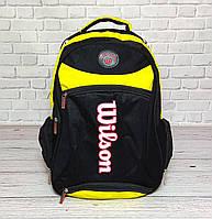 Рюкзак для школы вместительный рюкзак спорта.Wilson Черный с желтым., фото 1