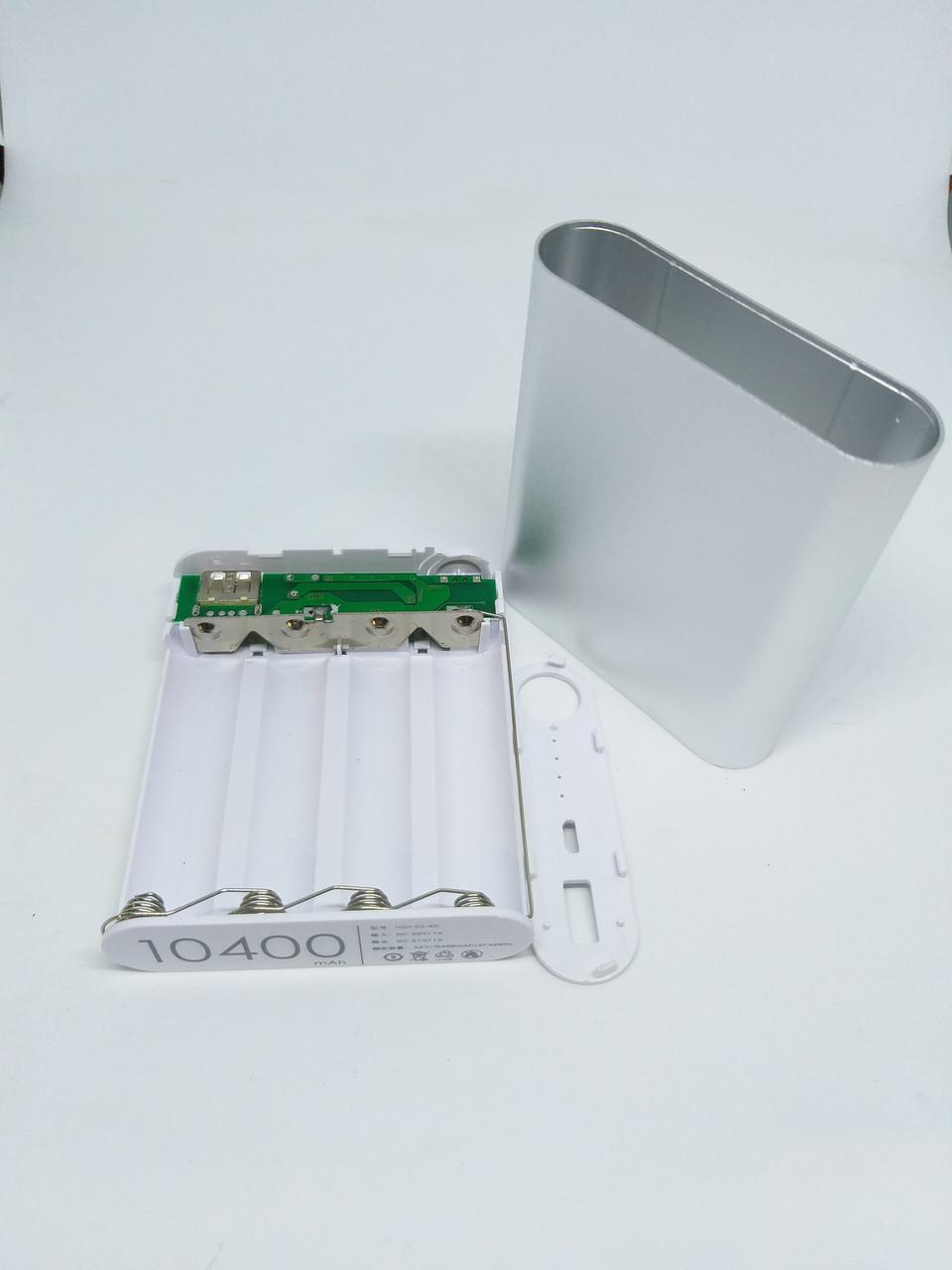Корпус power bank. 5 В 1.0A бокс на 4X18650 светодиодный индикатор Внешнее Зарядное Устройство серебрянный