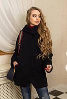 Красивое пальто женское с капюшоном синее Р-21/8, фото 1