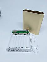 Корпус power bank. 5 В 1.0A бокс на 4X18650 светодиодный индикатор Внешнее Зарядное Устройство золотой