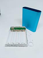 Корпус power bank. 5 В 1.0A бокс на 4X18650 светодиодный индикатор Внешнее Зарядное Устройство голубой