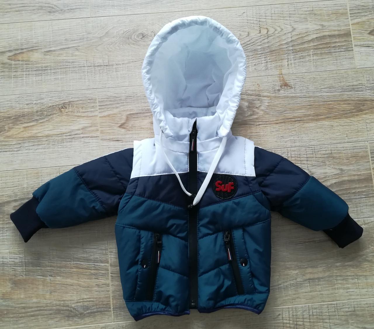 Куртка весенняя для мальчика  детская   20-28 волна