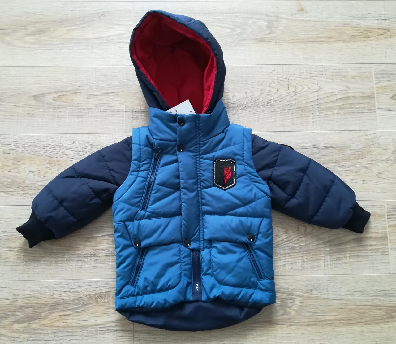 Детская куртка весенняя для мальчика     20-28 волна