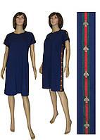 Платье женское летнее трикотажное 19017 Gucci Dark Blue стрейч-коттон, р.р.42-56