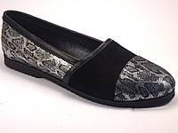 Слипоны мокасины серебро кожаные женская обувь больших размеров Sei stupenda BS Silver Ript by Rosso Avangard, фото 1