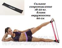 Резинка для фитнеса сильного сопротивленияZelart