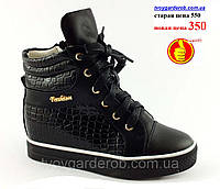 Модные ботинки-сникерсы для девочки(р 32) РАСПРОДАЖА ВИТРИНЫ.