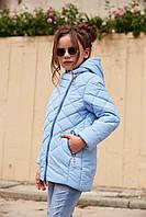 Детская демисезонная куртка на девочку бренда Nui Very Мия Размеры 110- 158  Новинка! ec7d6ec2c3b6c