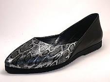 Балетки женские большого размера кожаные Scarab V Silver Leo by Rosso Avangard BS цвет черный серебро