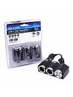 Разветвитель (тройник прикуривателя) 1502 In-Car 2 USB & 2 Socket 1502 Black (Черный)