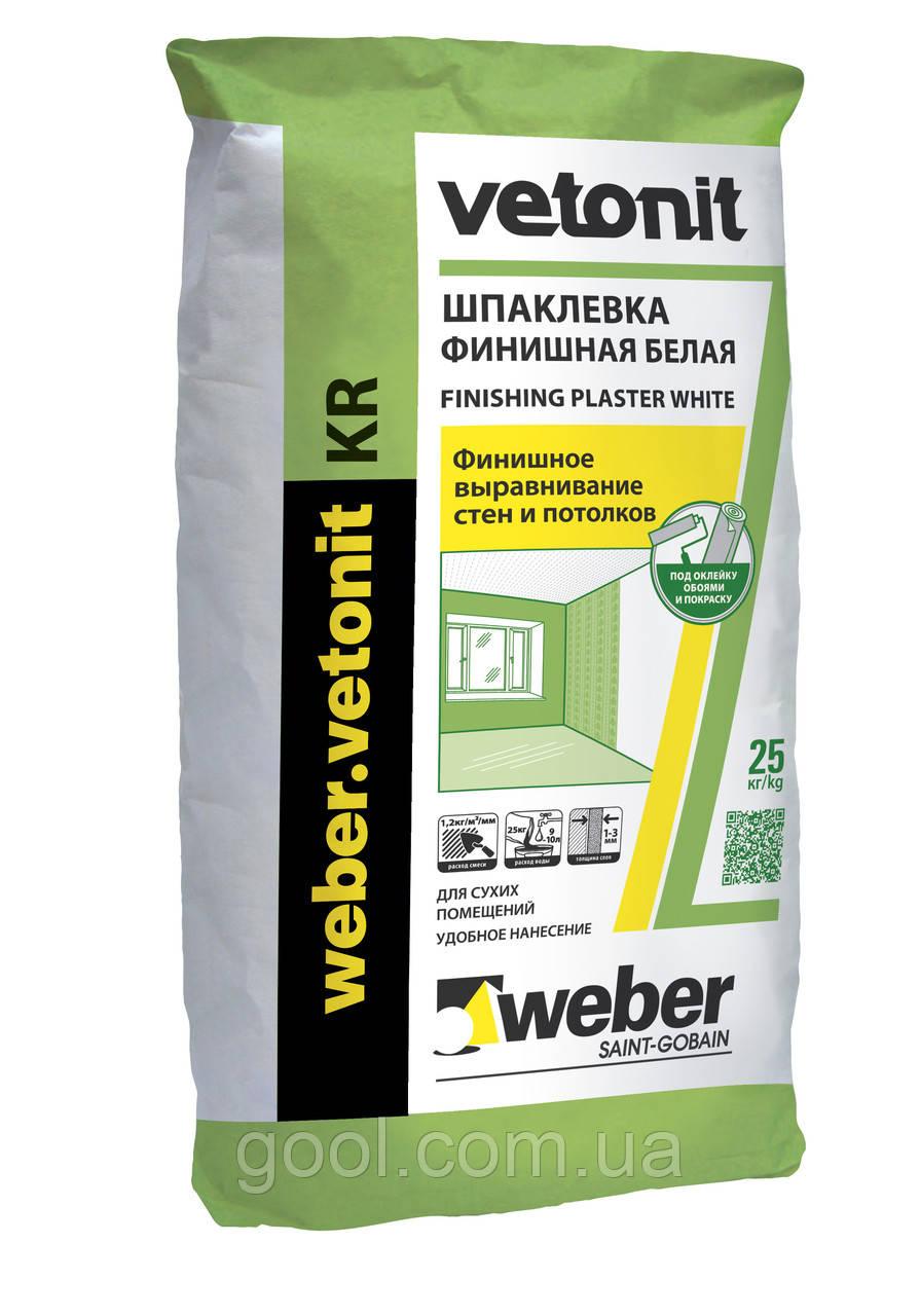 Шпаклевка известковая финишная Vetonit КR меш. по 25 кг.