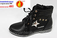 Стильные черные ботинки для девочки(р34), фото 1