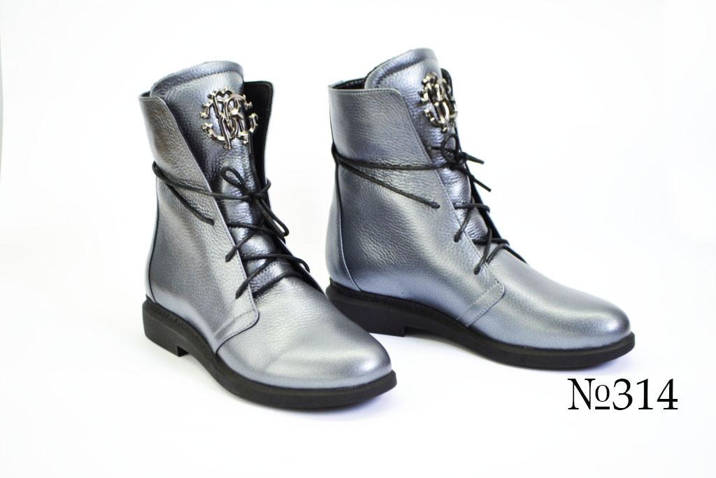 b6cc07dfad84 Ботинки кожаные серого цвета на шнурках
