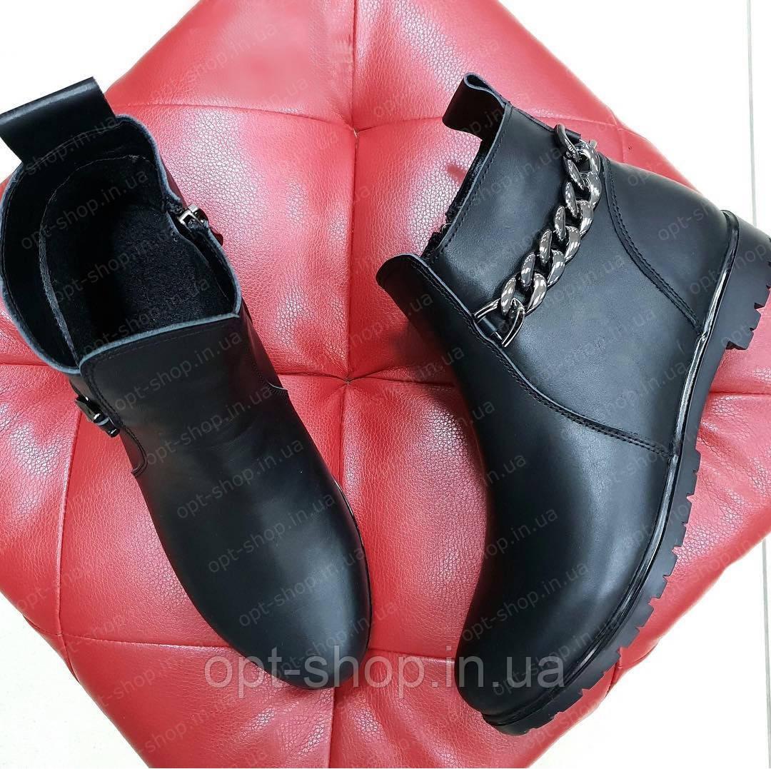 Женские демисезонные кожаные ботинки челси, ботинки женские осенние на низком ходу (код:И-909цепь)