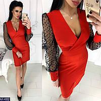 98e62b0d096 Бело-красное платье в Одессе. Сравнить цены