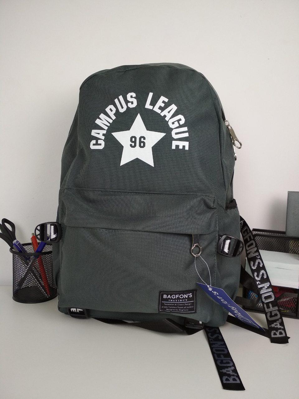 Спортивный серый рюкзак для подростка Campus League 45*30*25 см