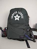 Спортивный серый рюкзак для подростка Campus League 45*30*25 см , фото 1