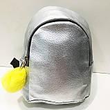 Городские рюкзаки кожзам  с брелком (бронза)20*25см, фото 2