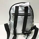 Міські рюкзаки кожзам (срібло)20*25см, фото 2