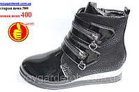 Стильные черные ботинки для девочки р( 33-34) РАСПРОДАЖА ВИТРИНЫ.