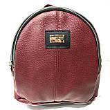 Брендові рюкзаки кожзам Michel Kors на 2 отд. (темно-синій)23*25см, фото 2
