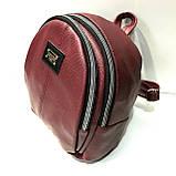 Брендові рюкзаки кожзам Michel Kors на 2 отд. (темно-синій)23*25см, фото 3