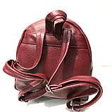 Брендові рюкзаки кожзам Michel Kors на 2 отд. (темно-синій)23*25см, фото 4