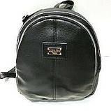 Брендовые рюкзаки кожзам Michel Kors на 2 отд. (хаки)23*25см, фото 6