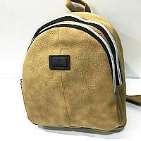 Брендовые рюкзаки кожзам Michel Kors на 2 отд. (хаки)23*25см