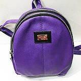 Брендові рюкзаки кожзам Michel Kors на 2 отд. (темно-синій)23*25см, фото 8