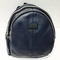 Брендові рюкзаки кожзам Michel Kors на 2 отд. (темно-синій)23*25см
