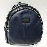 Брендовые рюкзаки кожзам Michel Kors на 2 отд. (хаки)23*25см, фото 8