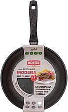 Сковорода Rotex 26 см (RC132M-26), фото 3