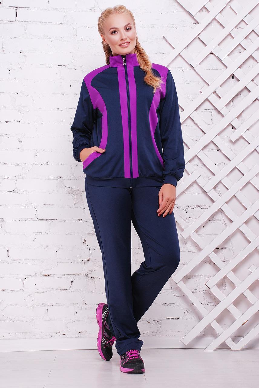 08b8dac713e Спортивный костюм большой размер женский 52-60 темно синий-фиолетовый