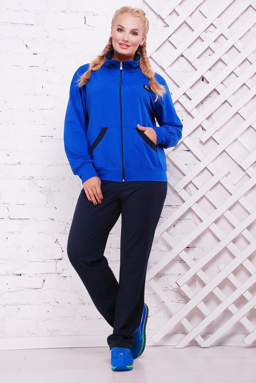 6e42549d6df Демисезонный женские спортивные костюмы больших размеров 52-60 темно синий- электрик