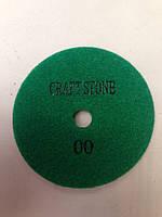 Черепашки CRAFT STONE для мокрой обработки №00