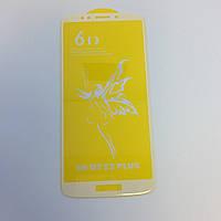 Защитное стекло Premium 6D MOTOROLA E5 PLUS - белый