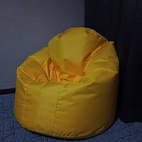 Кресло мешок Пуф желтый