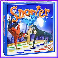 Настольная игра Снортер Arial 910053 для компании, игра типа твистер