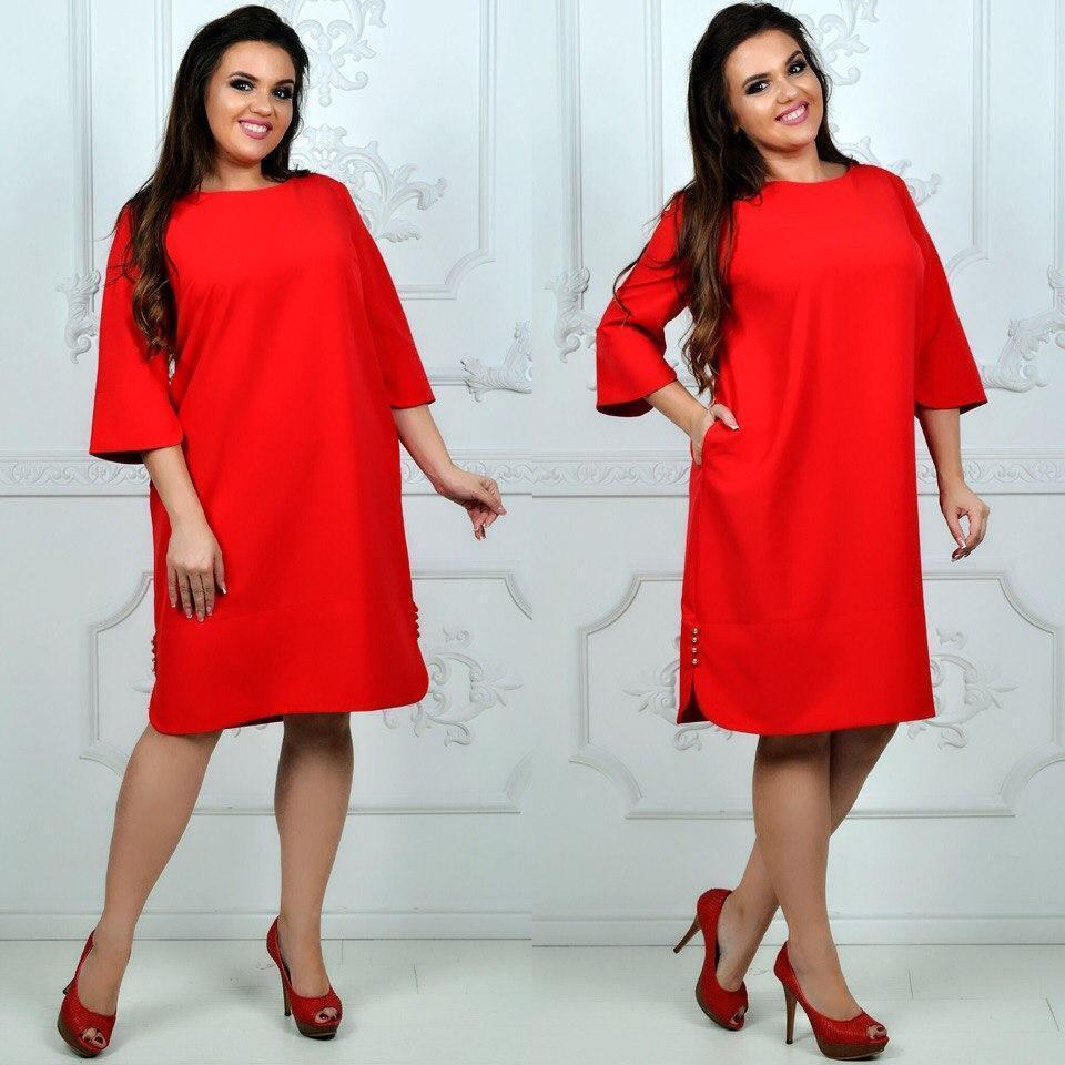Платье модель 791 красное