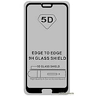 Защитное стекло 5D Full Glue для Huawei Honor 10 Black (Screen Protector 0,3 мм)