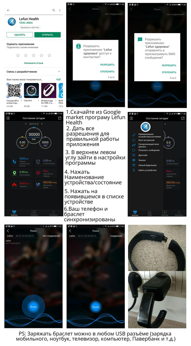 Фитнес браслет Smart Band M3 черный  Давление, трекер сердечного ритма,  пульс  Фитнес трекер  Шагомер  Часы
