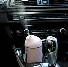 Увлажнитель воздуха 320 мл ультразвуковой Baseus Cute Mini Humidifier Белый, фото 6